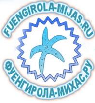 fuengirola-mijas